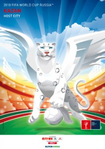 The FIFA2018 poster of Kazan, Russia