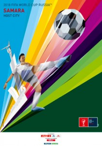 The FIFA2018 poster of Samara, Russia