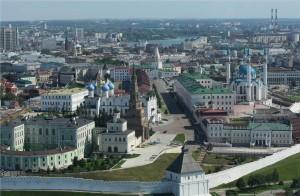 View on Kazan in Tatarstan
