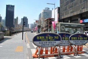 Road closure for cars on Sundays in Seoul