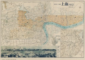 Shanghai 1932 : concession française et anciens canaux