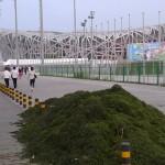L'entrée du Olympic Green de Pékin
